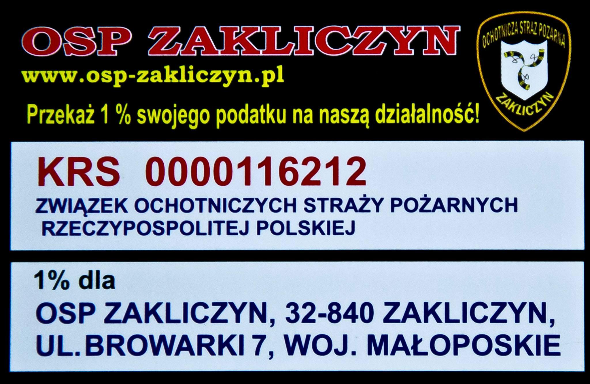 12513876_1298197730206096_366597578996218700_o